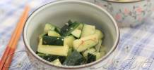 Cucumber salad recipe with miso dressing